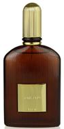 Terre d'Hermès H Bottle - Edition 2020